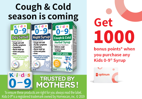 Get ready for cough and cold season naturally with our Kids 0-9 Syrups line.  Get 1,000 Bonus points when you purchase any Kids 0-9 Syrup