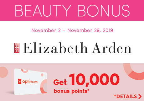 Beauty with benefits  Check out the Elizabeth Arden beauty bonus and get rewarded.  Enjoy!