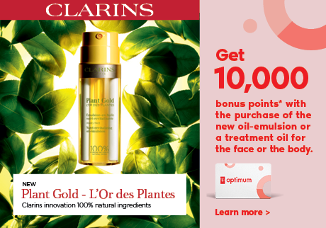 Get 10,000 bonus points* with the purchase of the new oil-emulsion or a treatment oil for the face or the body. Learn More>