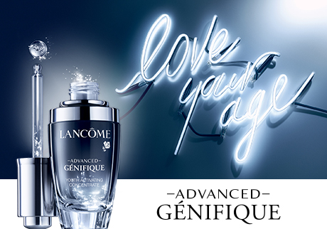 Advanced Génifique by Lancôme