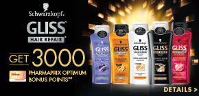 Get 3000 Pharmaprix Optimum Bonus Points